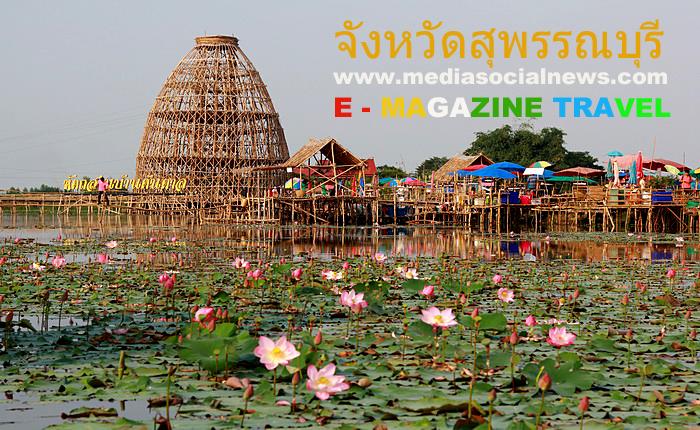 ตลาดน้ำสะพานโค้ง สุพรรณบุรี