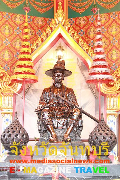 ศาลสมเด็จพระเจ้าตากสินมหาราช จันทบุรี