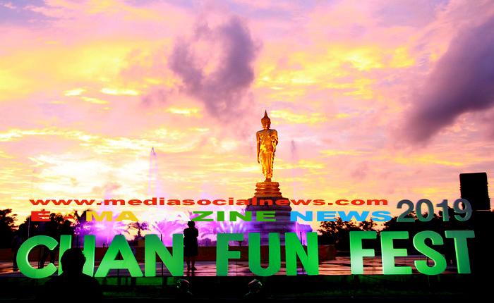 ของดีเมืองจันท์ ประจำปี 2562(CHAN FUN FEST2019)