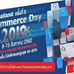 Thailand e-Commerce Day 8