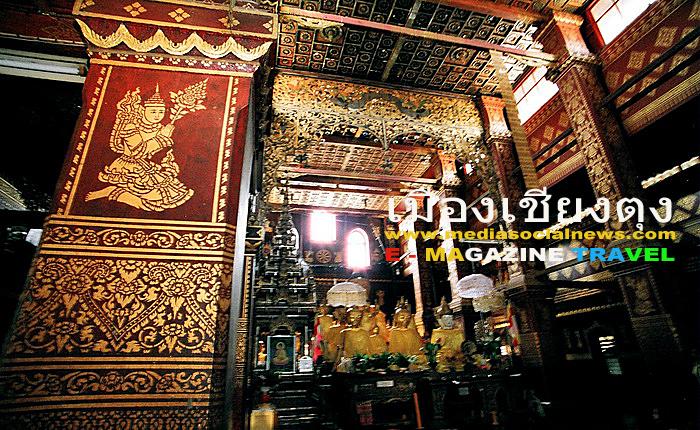 เมืองเชียงตุง ประเทศพม่า