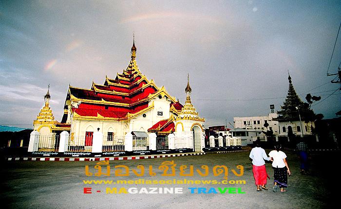 เชียงตุง ประเทศพม่า