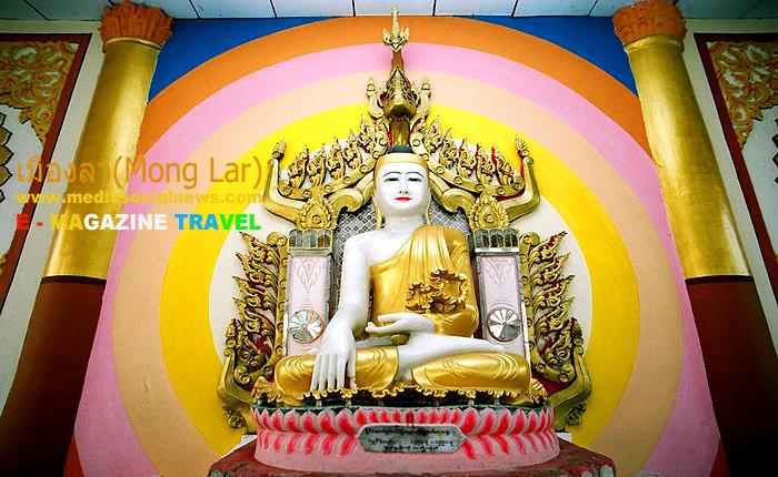 เมืองลา พม่า เขตปกครองพิเศษที่ 4 ของประเทศพม่า