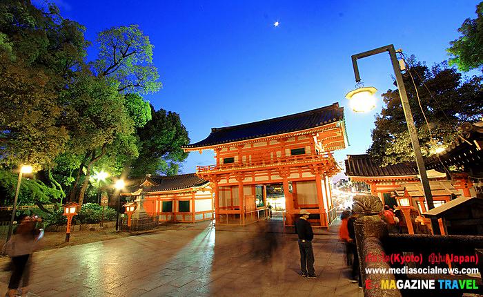 ศาลเจ้ายาซากะ (Yasaka-jinja) เกียวโต(Kyoto) ญี่ปุ่น (Japan)