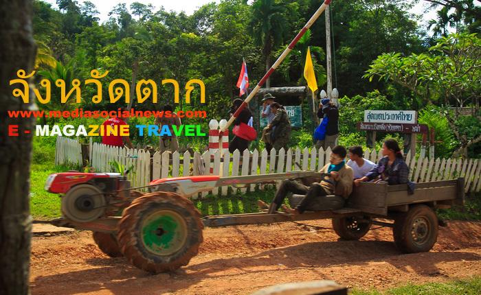 หมู่บ้านเปิงเคลิ้ง(ห้วยแดน)ประเทศไทย ซึ่งเป็นด่านชายแดนไปสู่เพื่อนบ้าน
