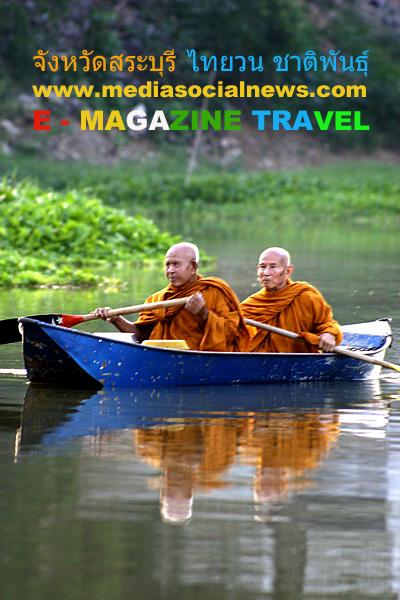 หอวัฒนธรรมพื้นบ้านไทยวน สระบุรี