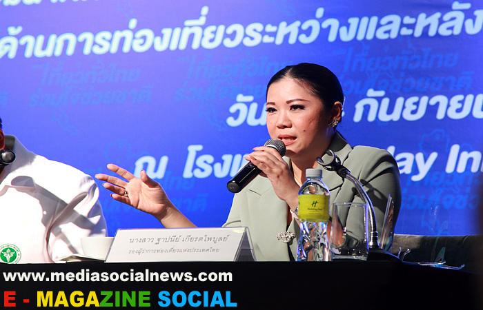 นางสาวฐาปนีย์ เกียรตไพบูลย์ รองผู้ว่าการการท่องเที่ยวแห่งประเทศไทย