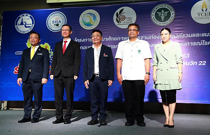 สภาอุตสาหกรรมท่องเที่ยวแห่งประเทศไทย(สทท.) ปิดจ็อบโปรเจ็กค์ เที่ยวทั่วไทยร่วมใจช่วยชาติ
