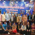 สมาคมนักกลอนแห่งประเทศไทย