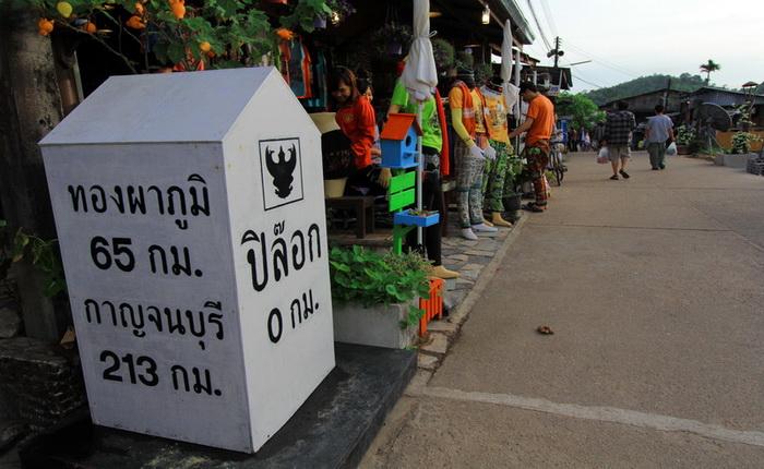 บ้านอีต่อง กาญจนบุรี