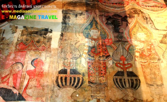 วัดศรีพันต้น ภายในพระอุโบสถมีภาพเขียนผนังประวัติเมืองน่าน