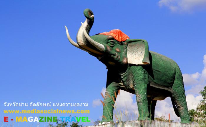 ทุ่งช้าง จังหวัดน่าน