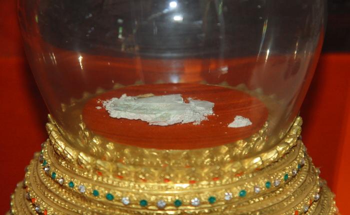 หลวงปู่เหรียญ วรลาโภ วัดอรัญบรรพต จังหวัดหนองคาย อัฐิธาตุ