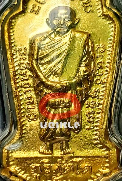 เหรียญหลวงปู่มั่น ภูริทัตโต เจ้าคุณธรรมเจดีย์(จูม) วัดโพธิสมภรณ์ ปี 2514 อุดรธานี